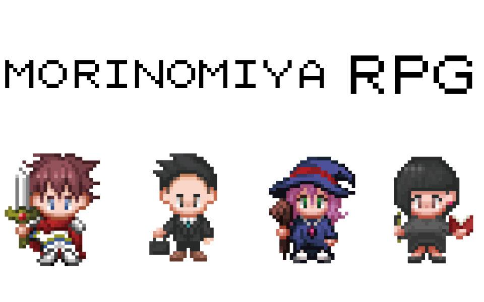 MORINOMIYA RPG